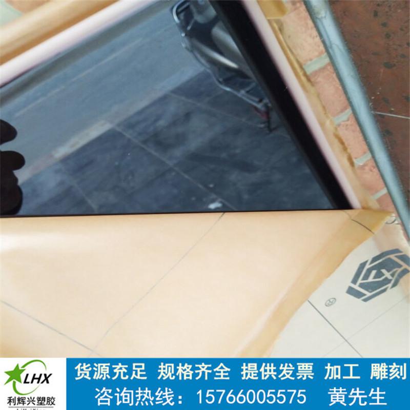 แผ่นอะคริลิเคลือบสีดำ 365810121520mm สเปคศูนย์ตัดเลเซอร์