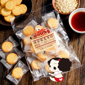 冬己牌韩国黑糖麦芽饼干咸蛋黄夹心零食网红焦糖台湾散装小冬已