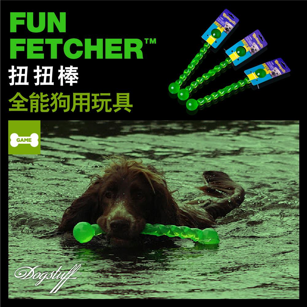 Kyjen Mỹ thật tuyệt! Thẳng hàng răng chó Husky Chó Alaska dung nạp cắn keo đồ chơi.