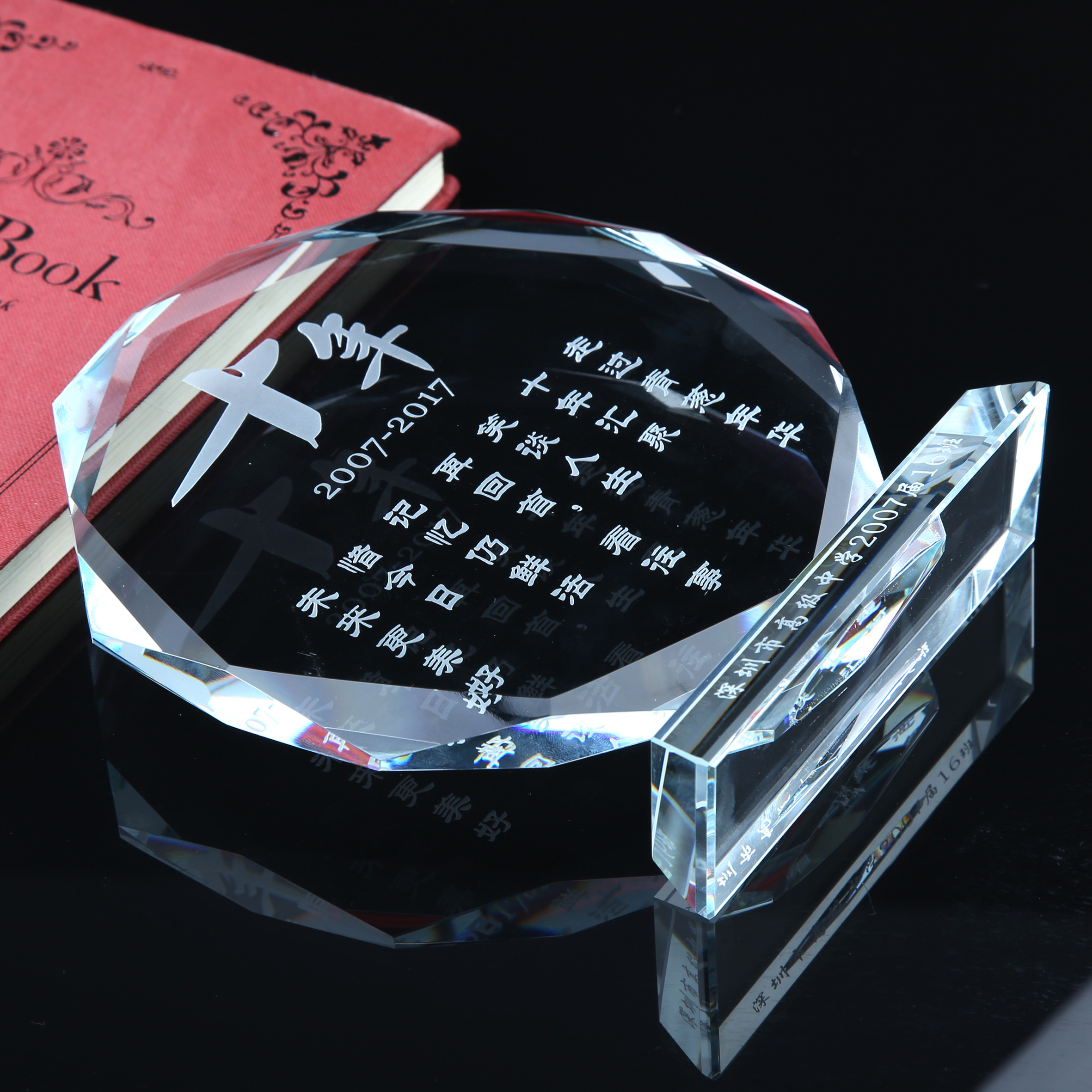 Student party souvenirs customizing crystal frame sunflower trophy for spot inscription graduation gifts