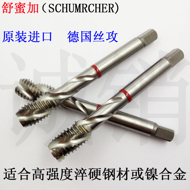 Shu Ma plus Spiral Tap, Germany imported wire attack M1M2m3-M16 red ring machine with top spin wire tapping machine
