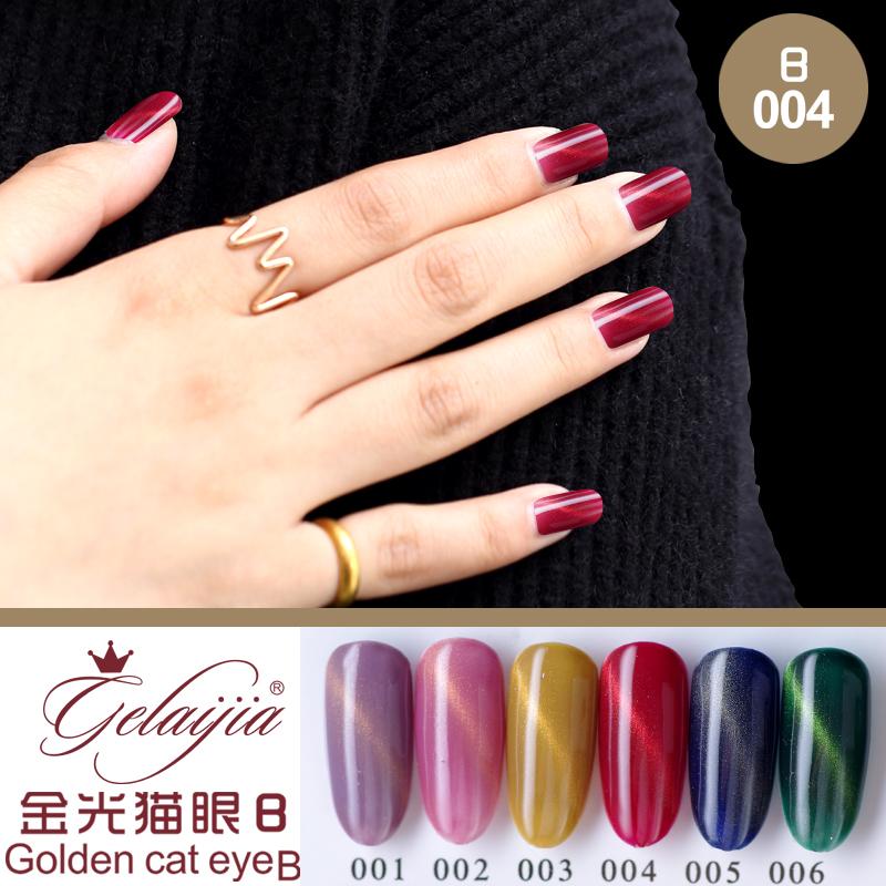 Cat - eye - nagellack leim Nagel - Magnet nagellack gel allmählich Die ganze Reihe von 12 farbe goldenen katzen - auge