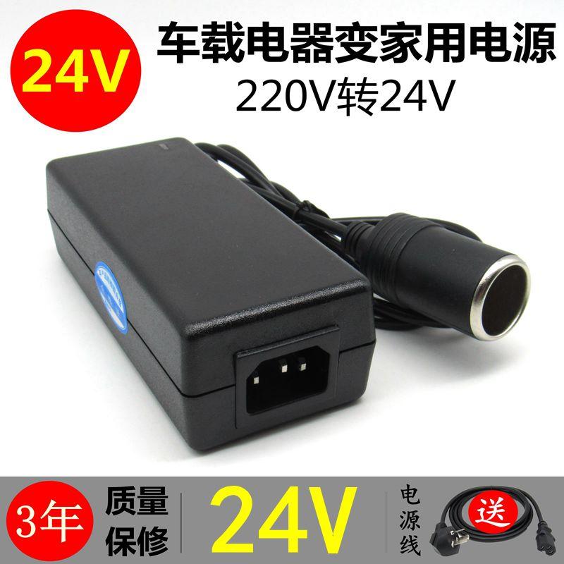 自動車負荷電源コンバータ220v転24v5A120Wシガーライターの家庭用の大出力の直流変圧器