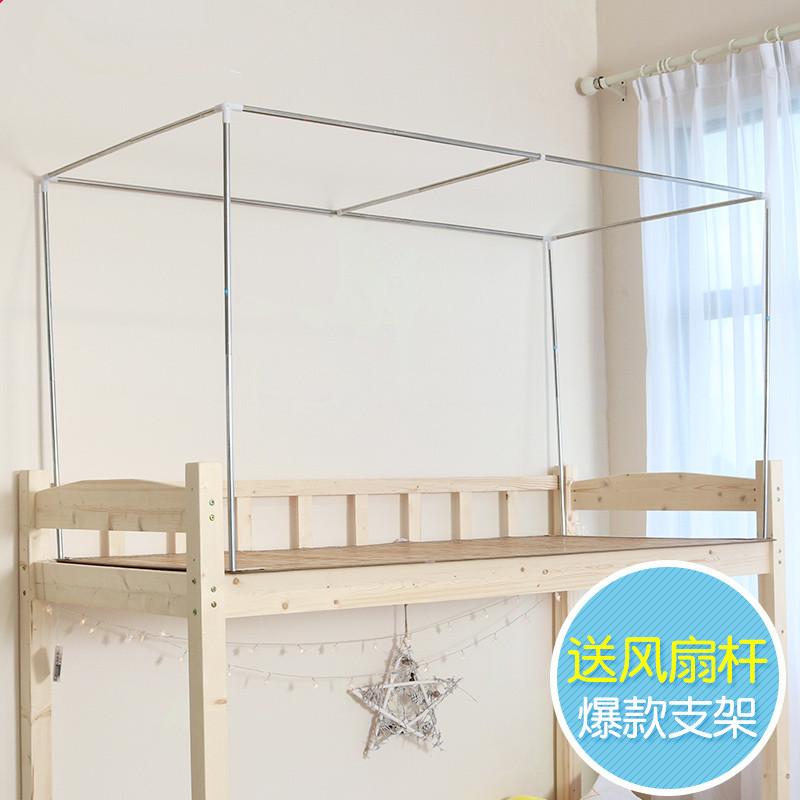 大学生の支柱に下にベッド簾子蚊帳ステンレスシングルベッド寮の寝室の1 . 5メートルベッドの枠