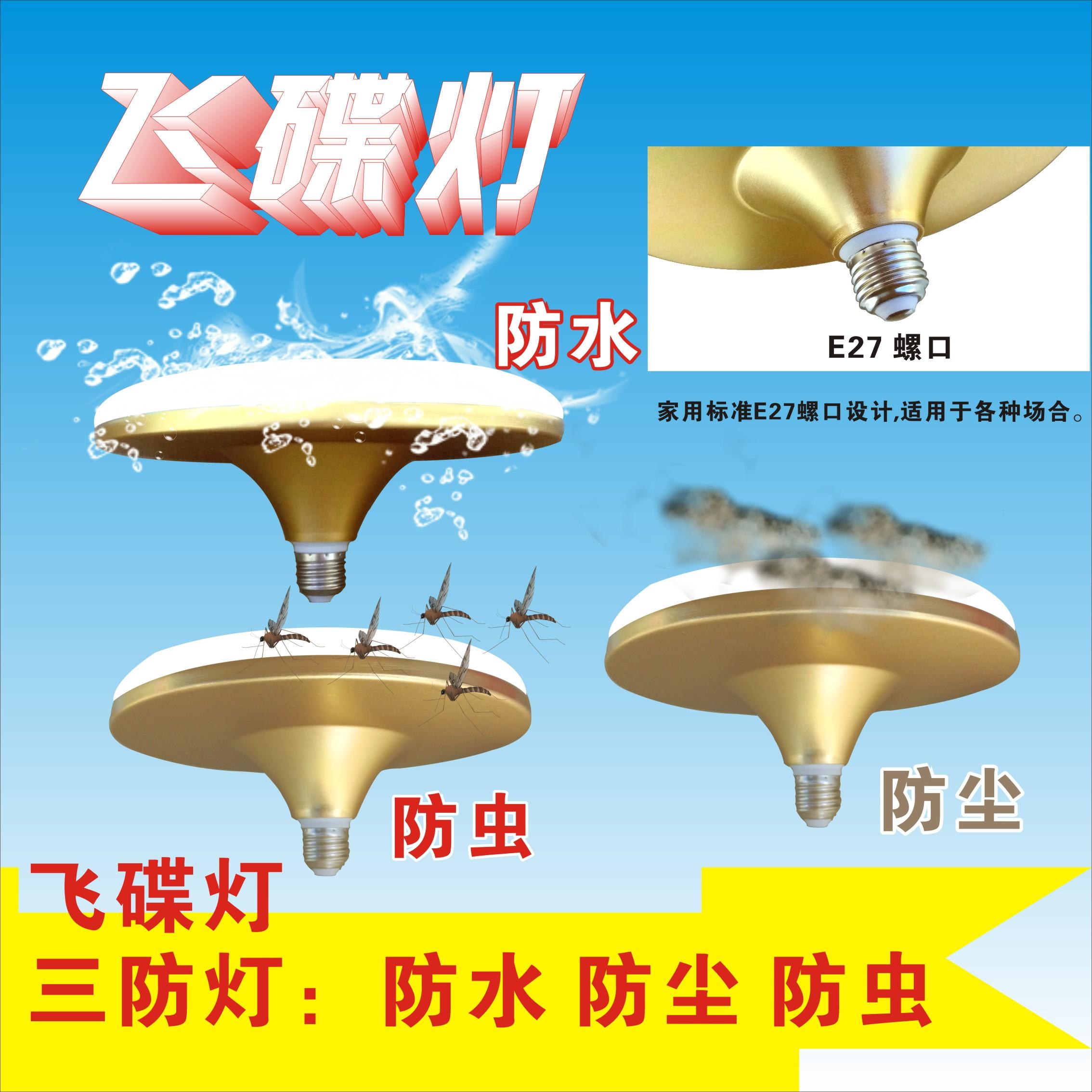 Geleid e27 schroef van ultra - grote UFo lamp workshop van huishoudelijke energie een enkel licht van verlichting.