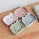欧式免打孔无痕笑脸肥皂盒壁挂 香皂盒个性创意卫生间浴室沥水盒