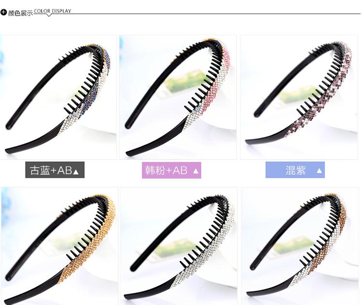 Un simple hairband Corea piedras con los dientes el gradiente de presión es antideslizante con aro de presión ala diadema