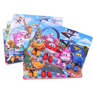 40片拼图儿童益智玩具3-6岁纸质卡通幼儿园男女孩子启蒙早教拼板