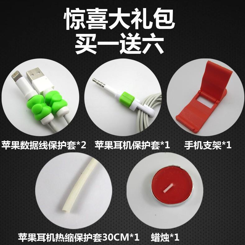La línea de datos el tubo negro antideslizante shrinkable de cargadores de teléfonos móviles de alta presión sistólica tubo protector de cableado