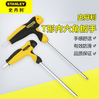 STANLEY T type inner six angle wrench with six corners screwdriver, six side 2/2.5/3/4/5/6/7/8/10mm