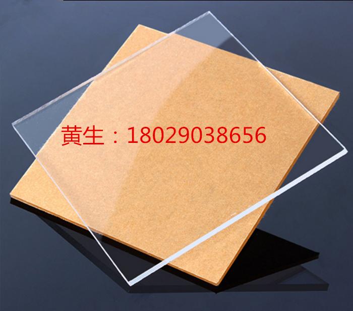 Piatto di personalizzazione di Colore acrilico trasparente - Lavorazione Zero (incisione della Lastra di Vetro organico