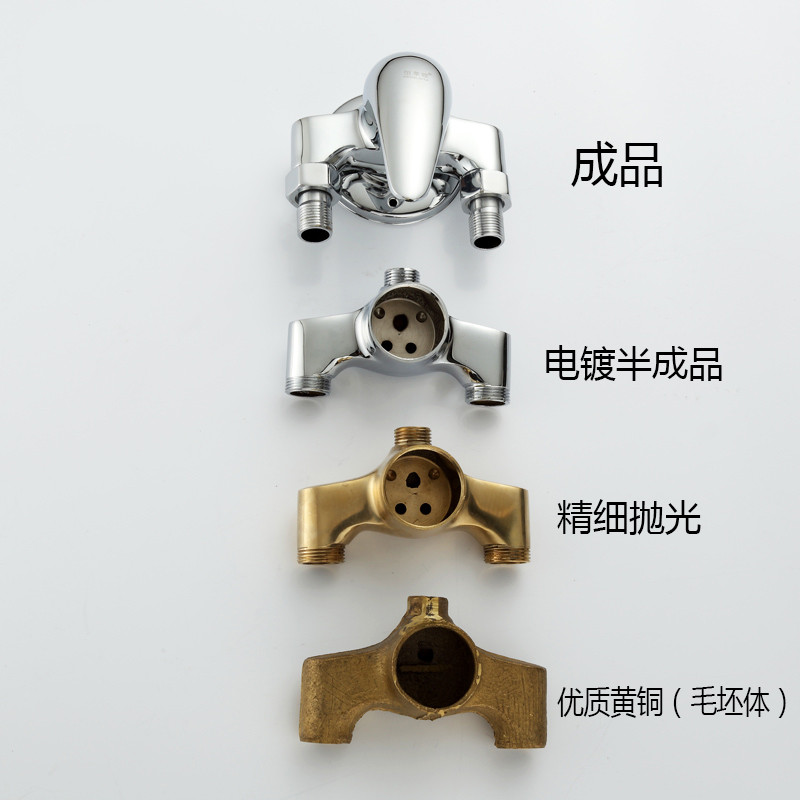 Cold and hot water mixing valve wall type switch electric heating shower faucet with the triangle set water heater
