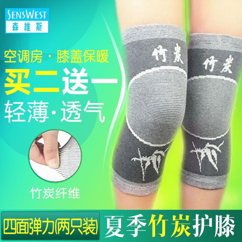 薄い金護ベルト膝関節2017知能調温远赤外電気灸レガースひざ保温リューマチの足