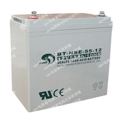 Дорсет батареи свинцовых аккумуляторов 12V55AH Дорсет BT-HSE-55-12 принимающих UPS противопожарного оборудования