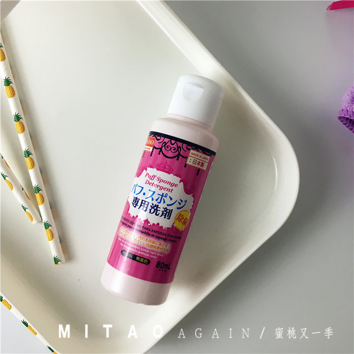 Japan Daiso Dachuang puff puff sponge cleaning agent beauty makeup brush egg sterilization cleaning liquid 80ml