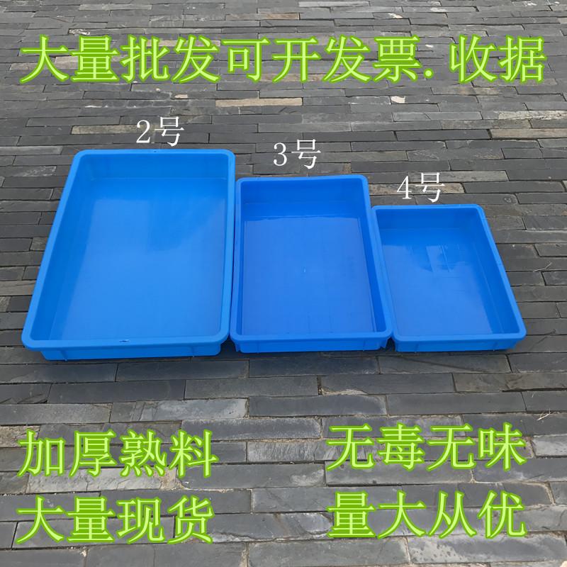 förtjockning av miljövänliga material av plast i form av square - kit plast behållare av plast med en del av fält