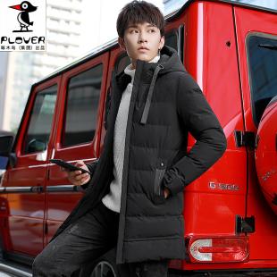 Plover新款男装 冬季新品男士黑色韩版修身中长款棉衣