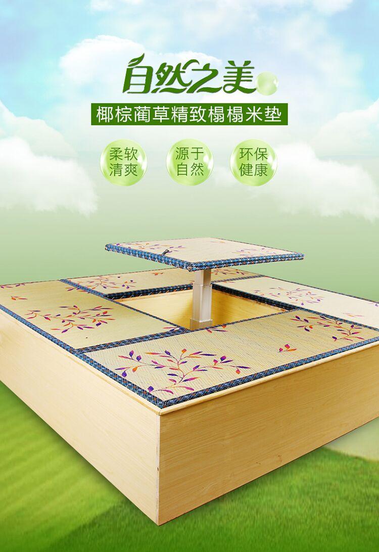 Tatami mats love custom platform pad m rush jacquard mat natural coconut palm mattress Japanese cushion