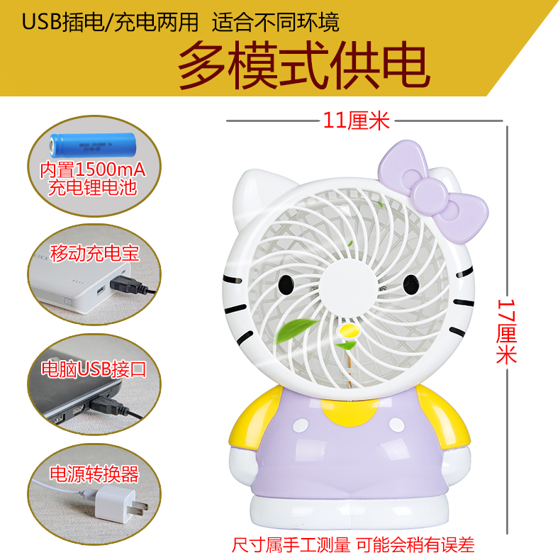 Timing home cooling, car carrying bedroom cooling, handheld handheld USB charging fan, desktop fan