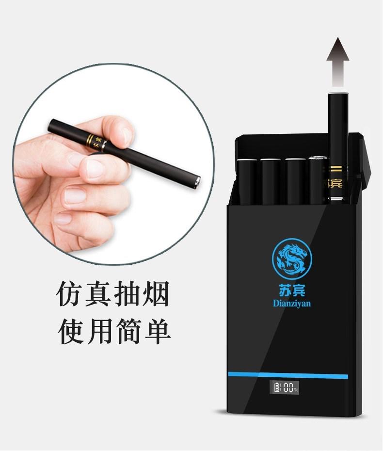 الإقلاع عن التدخين السجائر الالكترونية حزمة البخار الدخان الدخان التدخين جهاز التحكم في درجة الحرارة قابل للتعديل ضغط البخار 40W مربع السجائر ميني