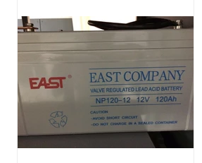 The original EAST battery NP230-12 Guangdong EAST battery 12V230AHUPS battery