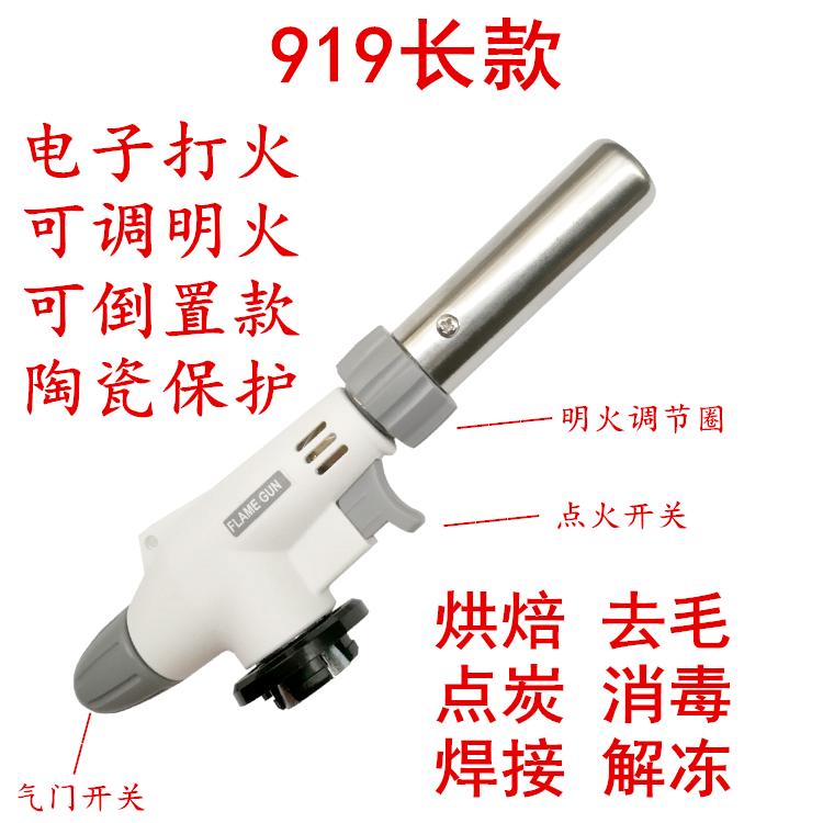 ручной огнемет скупой сжиженный газ мини - плита прямо в металлических инструментов волосы небольшой портативный мини - высокая температура