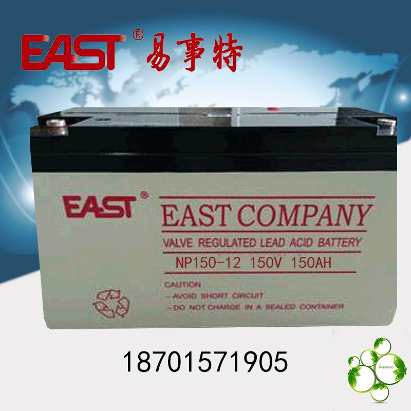 Восточный NP150-12 UPS солнечной батареи свинцовых необслуживаемые 12v150ah первоначального подлинного EPS