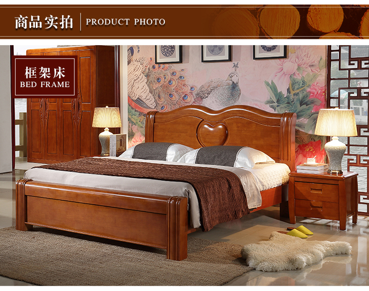 The new Chinese solid wooden master storage box drawer 1.8 meters high double 1.5x1.9m Mediterranean oak bed