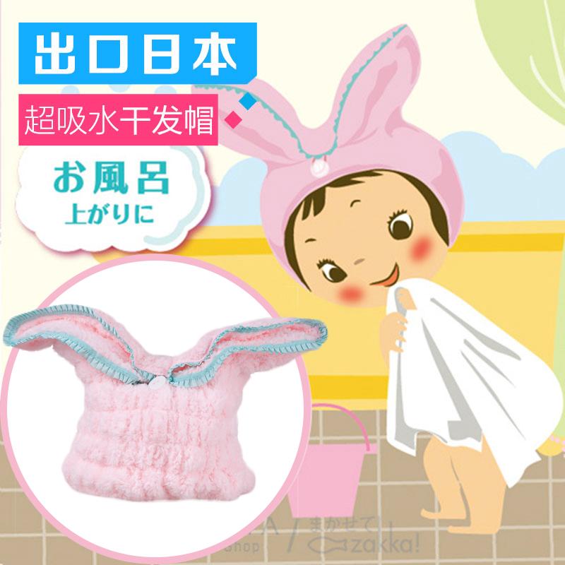 日本超强吸水干发帽成人儿童擦头发神器女宝宝速干巾韩国毛巾可爱