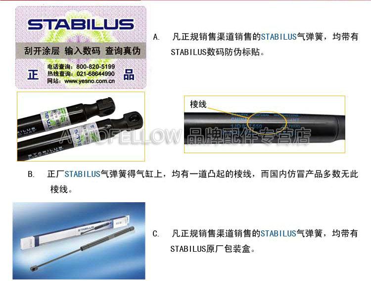 citroen sega 富康 kapotu dusík na skokanské tyče hydraulické bar německo STABILUS značku.