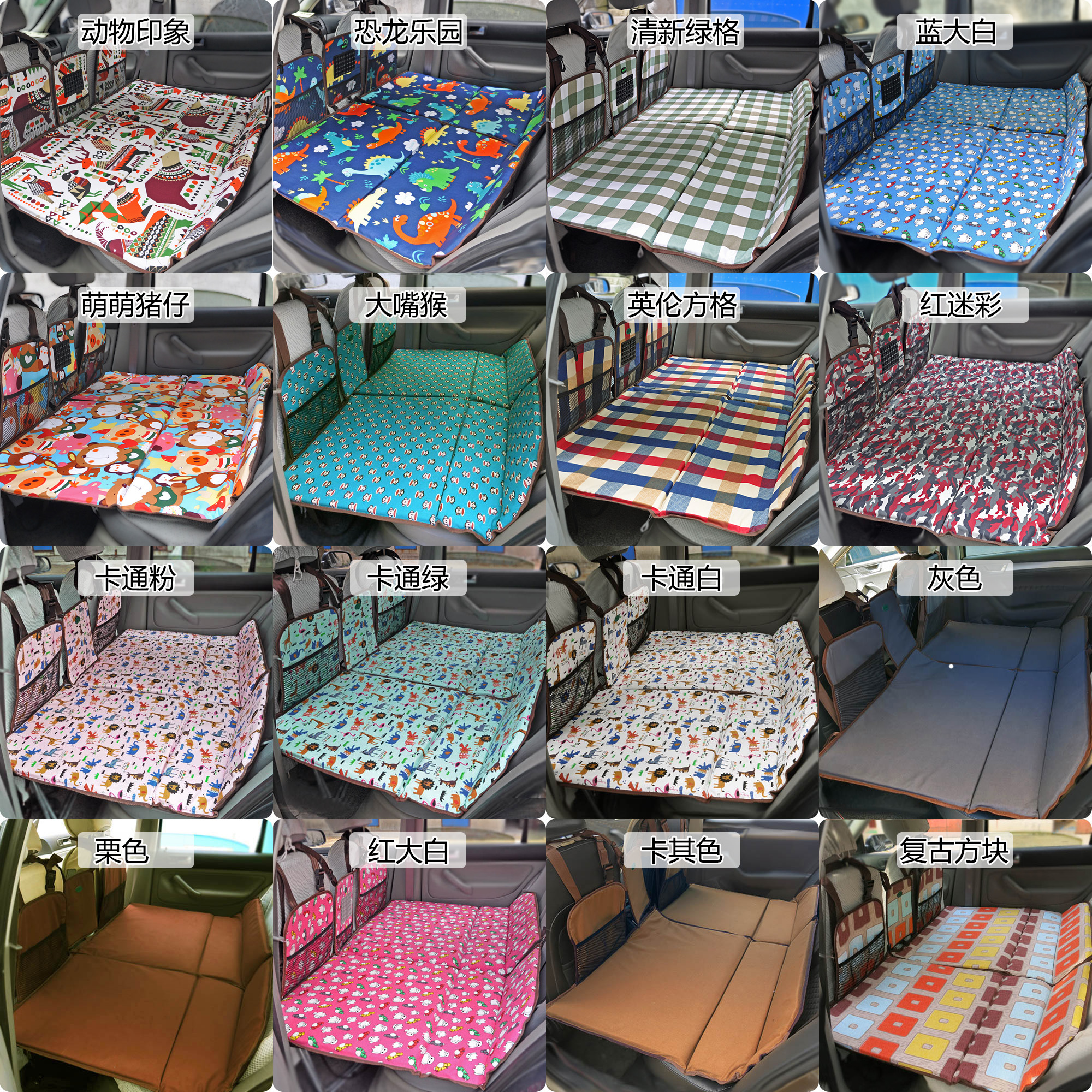 Thickening general non inflatable car bed Che Zhenchuang