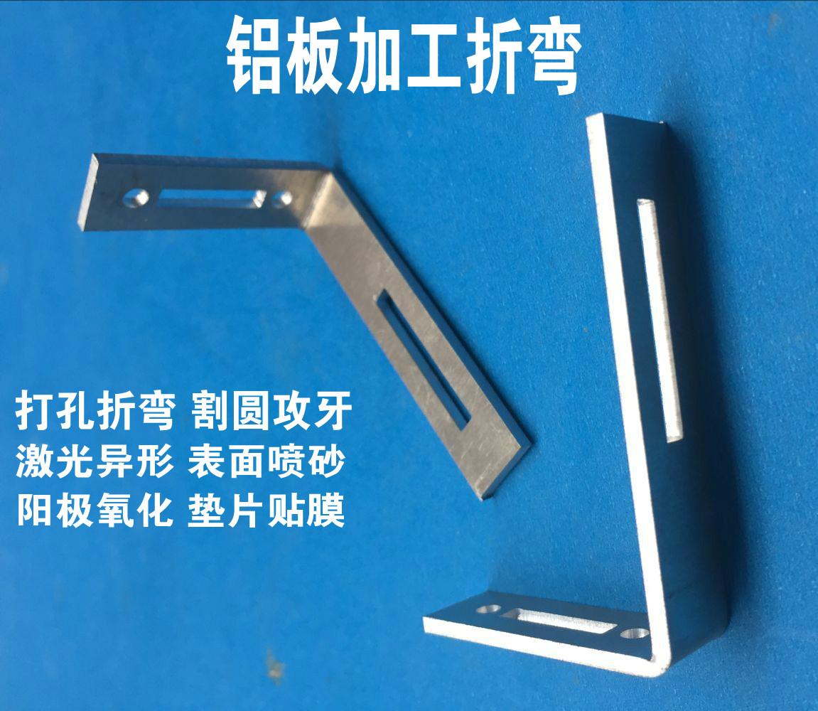 Foglio di Alluminio in Lega di Alluminio, Alluminio GB di Lavorazione dei Laser 0.1mm-30mmDIY ossido di sabbiatura.