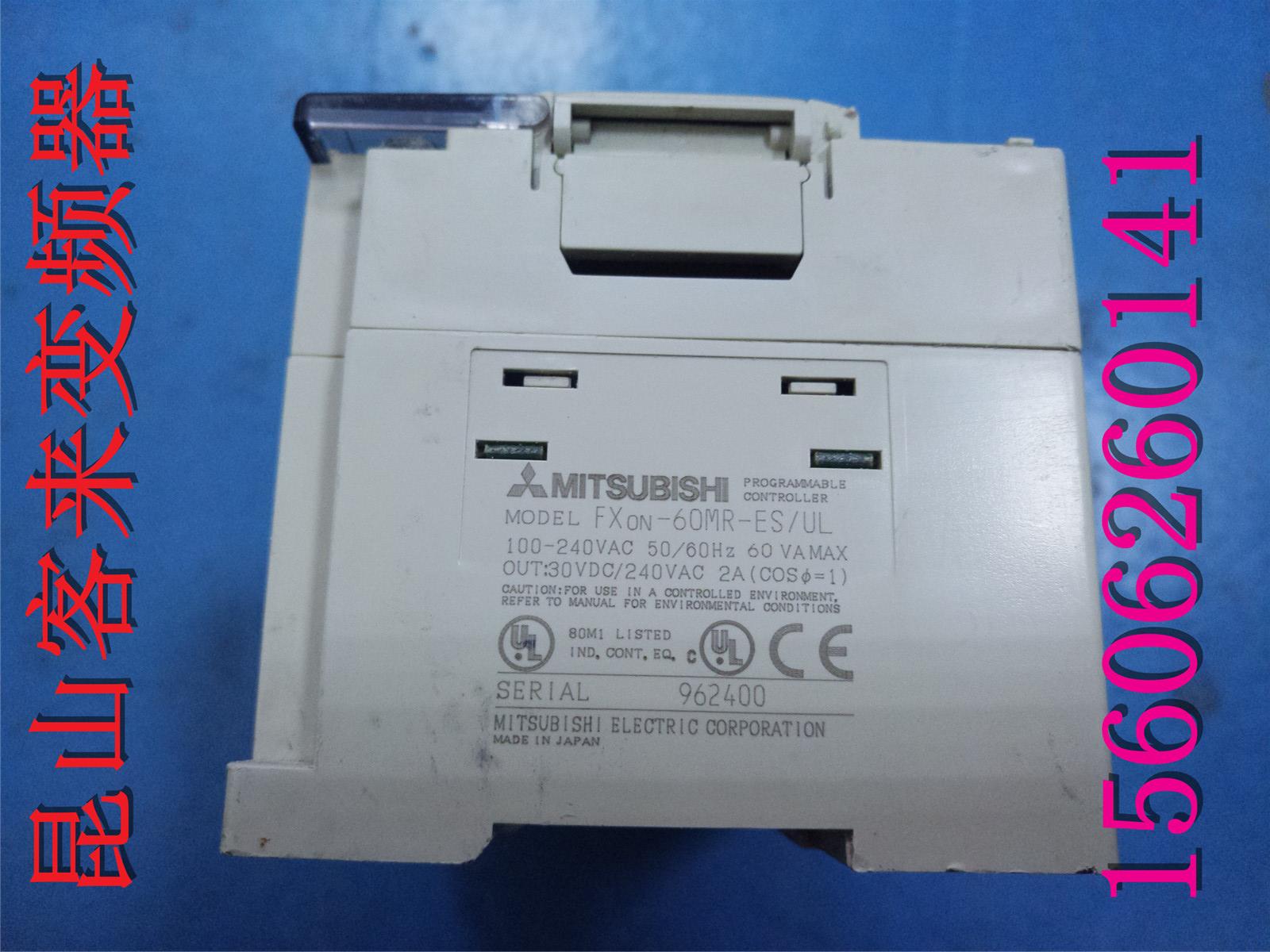 PLCプログラマブルコントローラFX0N-60MR-ES / UL規格品の中古の包みが保