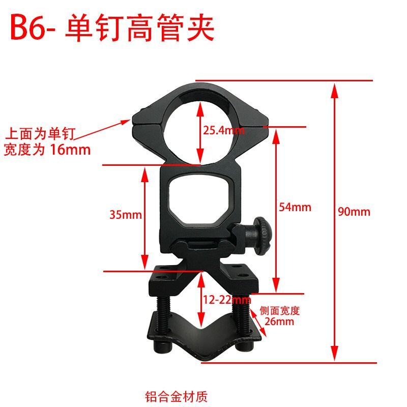 La palabra pinza universal 8 pinzas para tubos de soporte fijo moño acentuando k185 láser ultra - baja a base de avistamiento.
