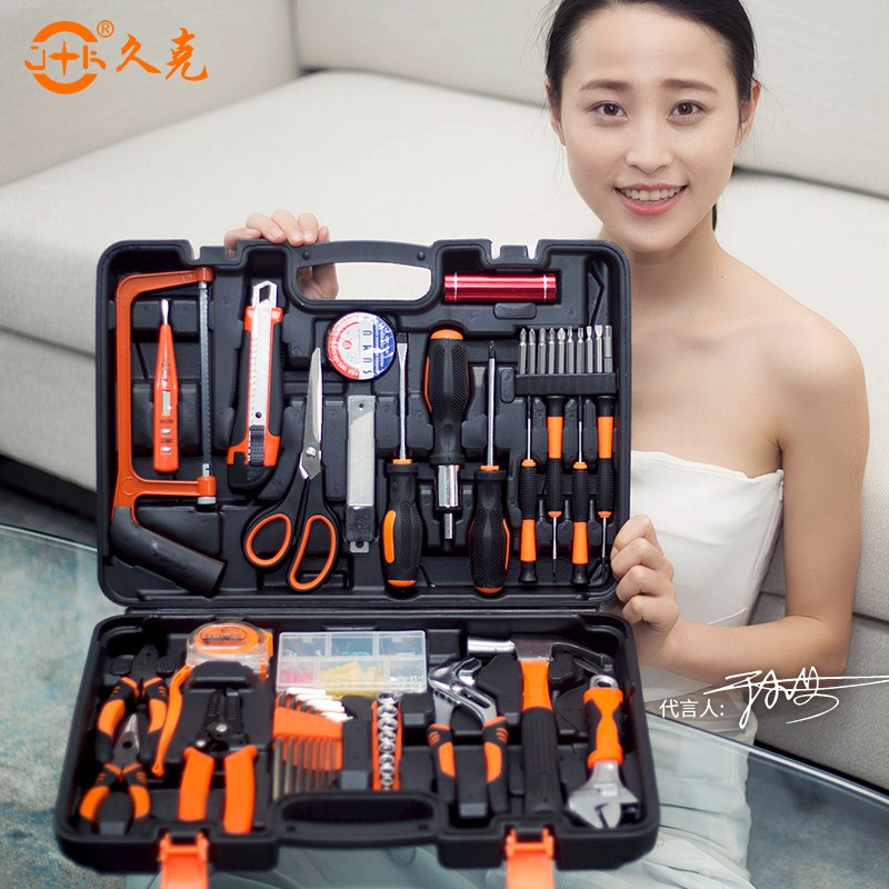 Germany imported tool kit, electric combination box, tool kit, multi function combination tool kit