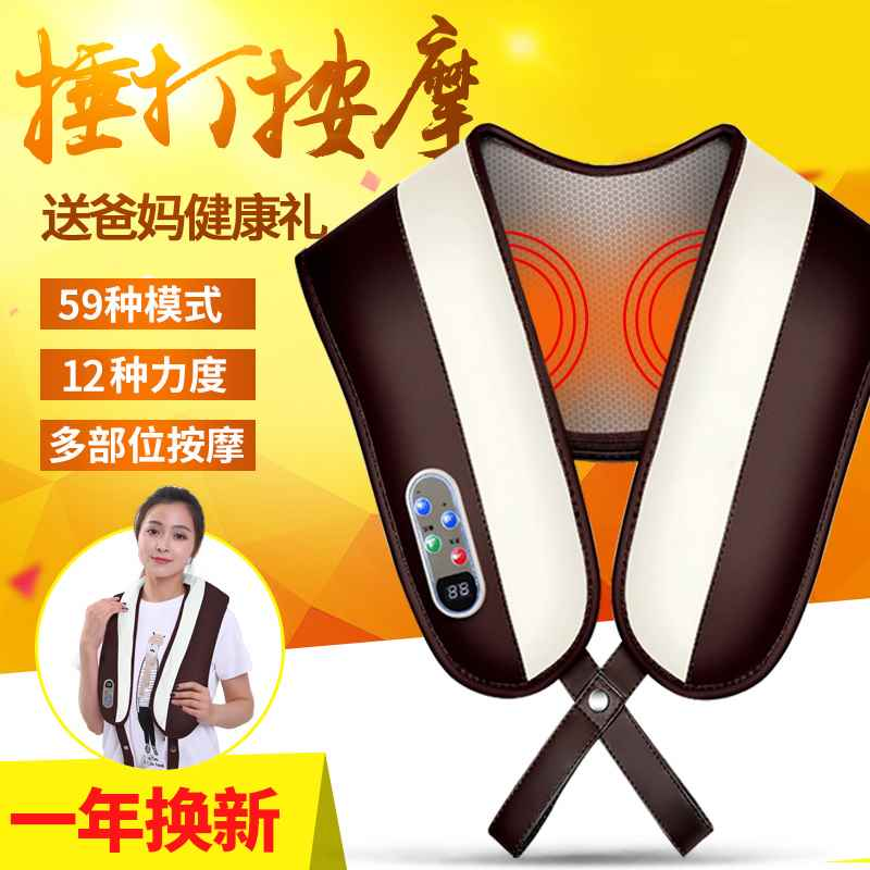 Cervical electric massage pad, waist, neck, back, adult home massage pillow, car head, home