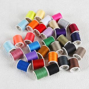芳华缝纫机线盒装家用小卷梭芯彩色线diy手工平车黑白色包邮