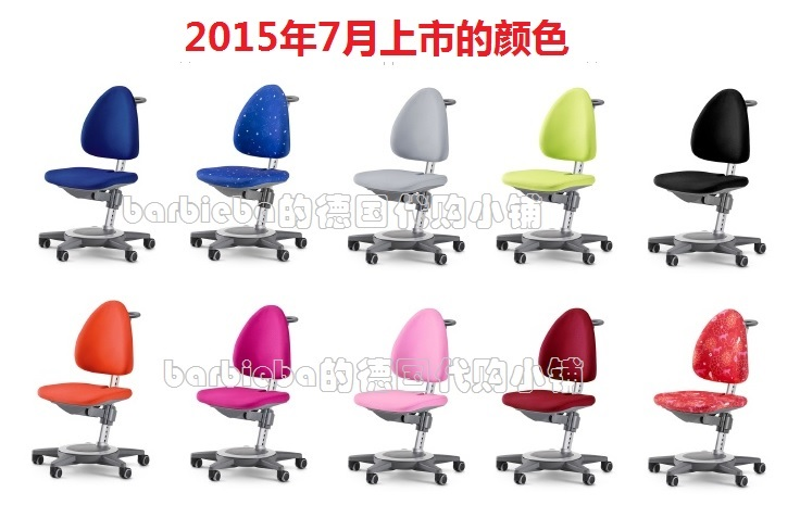 Germany Purchasing Optional Package Tax Moll Maximo 15 Childrenu0027s Growth  Learning Chair Chair Correction Posture