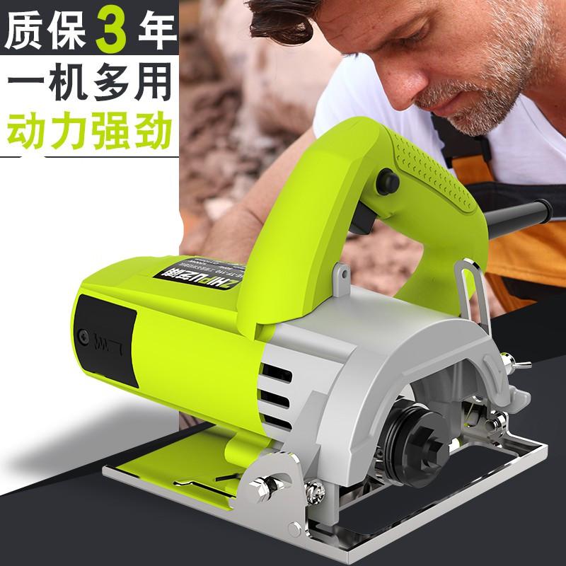 220V de acero de dientes de madera pequeño manual de mármol Cutter herramientas portátiles de uso doméstico pulgadas monofásicos