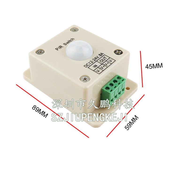الأشعة تحت الحمراء 12-24V8AIR هيئة التعريفي التبديل الجهد المنخفض الصمام اللون مصباح مصباح الشريط مع يعتم تحكم