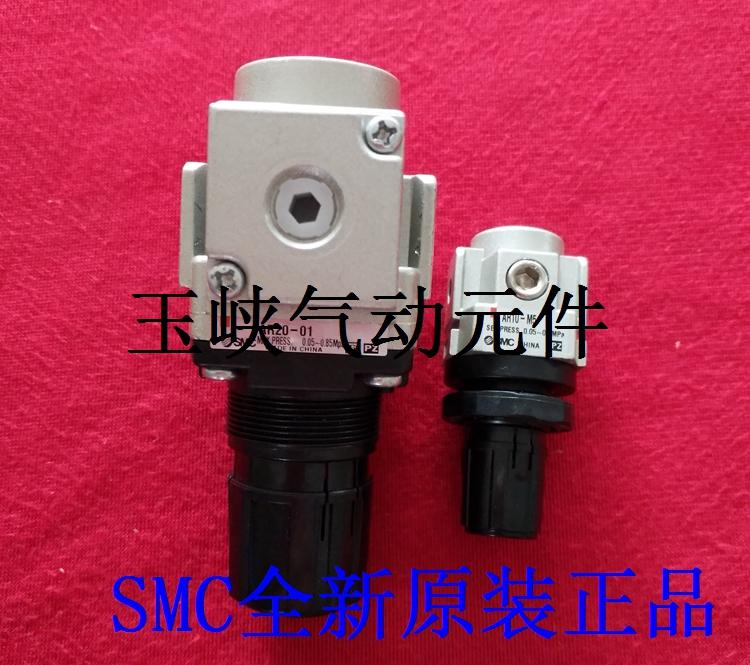 AR30-03 mau procesora jest autentyczny AR30-03B powietrza zawór pneumatyczny AR30-03BG