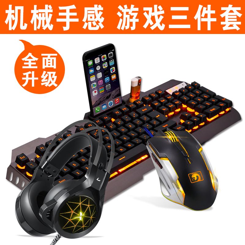 Mouse keyboard light mechanical characters feel double color injection lol glare breathing mode