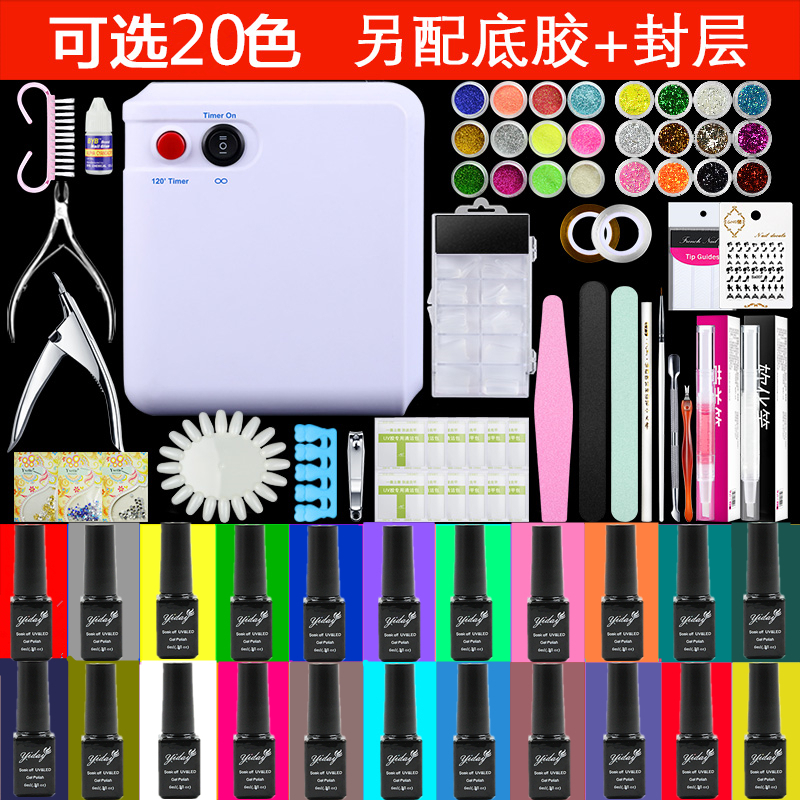 Cut off the dead skin, cut off the cuticle, manicure the whole set of nail tool kit, hand fingernail, dead skin, skin drop and push