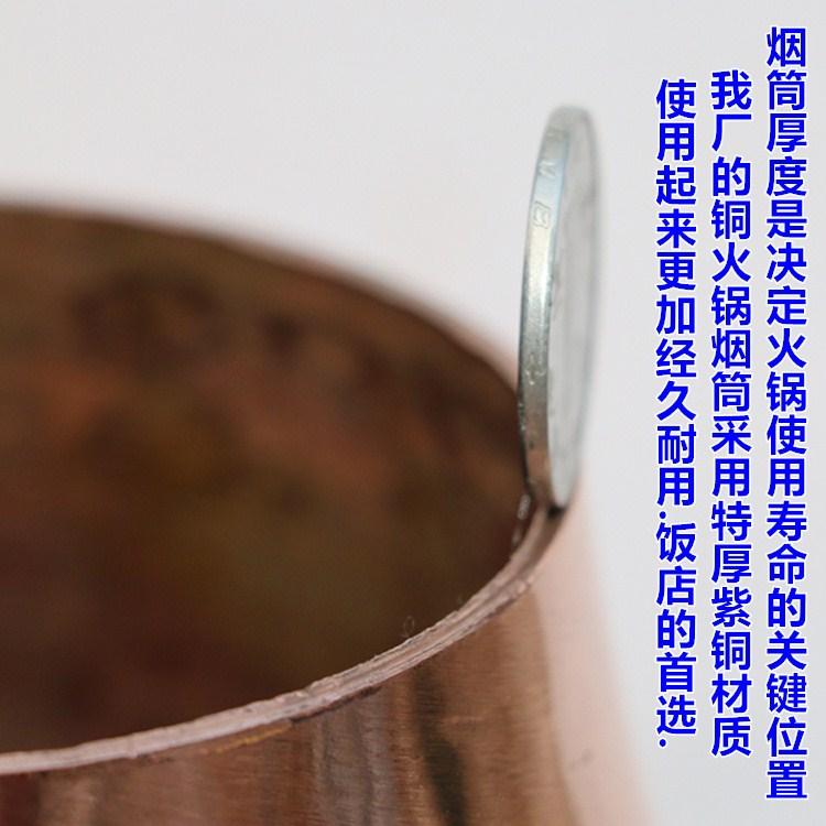 медный горшок чистой меди древесный уголь хого старомодный старого Пекина сябу бассейна коммерческих уголь печи утолщение бытовой туба медная плита
