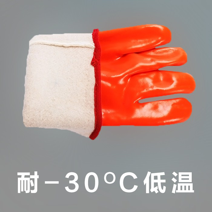 Cold storage waterproof gloves, waterproof and wear-resistant liquid nitrogen, industrial heat insulation, anti scalding, high temperature resistance, low temperature antifreeze