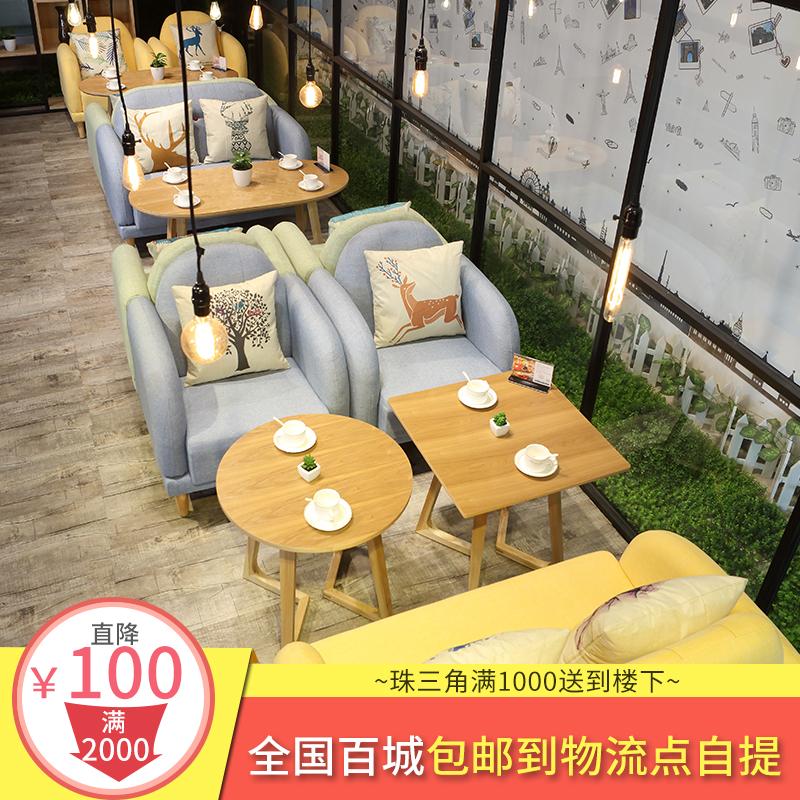 скандинавски дифузно кафе диван развлекателни ресторант десерт, чай с мляко. дървени маси и столове, комбинирани с карта на дивана.