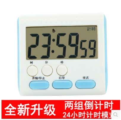 Color business student clock scoring timer 5 minute stopwatch cycle manual training mini three minutes home