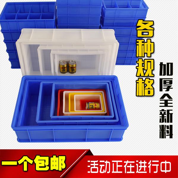 omsättning fält disk sida fält bäcken rektangulära fält tjock vit plast lådor med plast