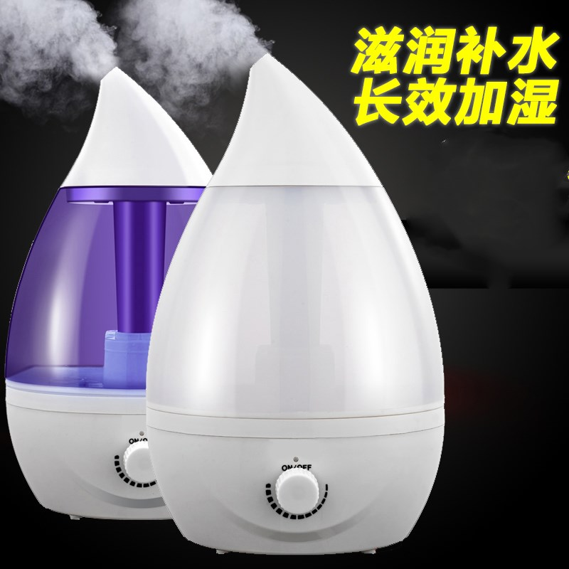 El dormitorio, y cuarto de refrigeración del vehículo creativo Humidificador de niebla con plátanos Humidificador doméstico llevar humedad muda
