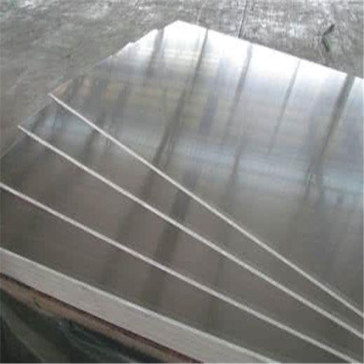 Foglio di Alluminio in Lega di Alluminio, Alluminio per la personalizzazione della trasformazione di scarico 12345678910mm Foglio di Alluminio in Lega di Alluminio.